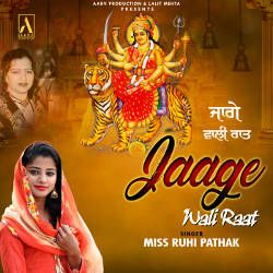 Jage Wali Raat songs