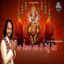 Aa Gya Dar Toh Mainu Phone songs