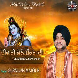 Diwani Bhole Shankar Di songs