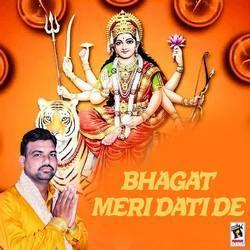 Bhagat Meri Dati De songs