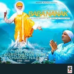 Listen to Baba Nanak songs from Baba Nanak