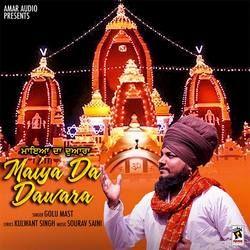 Maiya Da Dawara songs