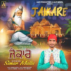 Listen to Jaikare songs from Jaikare