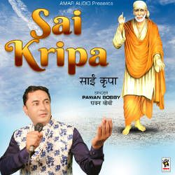 Sai Kripa songs