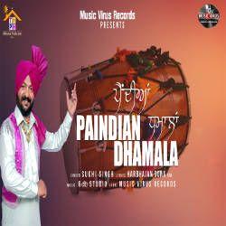 Paindian Dhamala songs