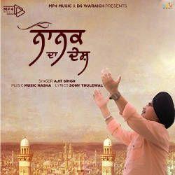 Nanak Da Desh songs