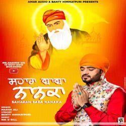 Saharan Baba Nanaka songs