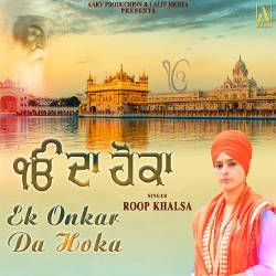 Ek Onkar Da Hoka songs