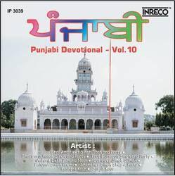 Punjabi Devotional - Vol 10 songs