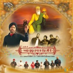 Guru Nanak Dev Ji De songs