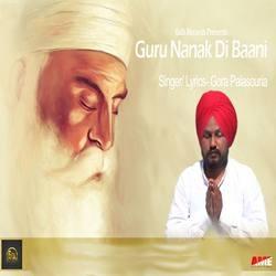 Guru Nanak Di Baani songs