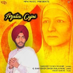 Mata Gujri songs