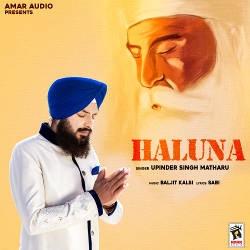 Listen to Haluna songs from Haluna