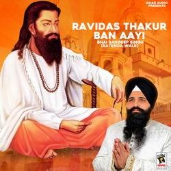 Ravidas Thakur Ban Ayi songs
