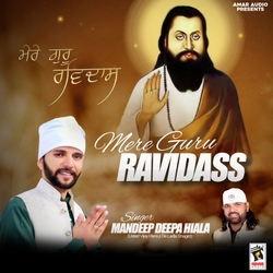Mere Guru Ravidass songs