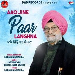 Aao Jine Paar Langhna songs