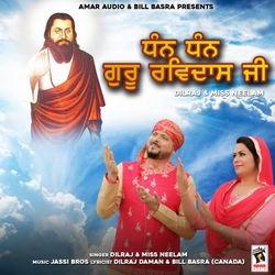 Listen to Dhan Dhan Guru Ravidas Ji songs from Dhan Dhan Guru Ravidas Ji