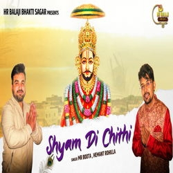 Shyam Di Chithi songs
