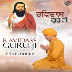 Ravidass Guru Ji songs