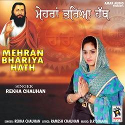 Mehran Bhariya Hath songs