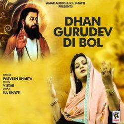 Dhan Gurudev Di Bol songs