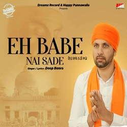 Eh Babe Nai Sade songs