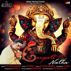 Ganpati Natha songs