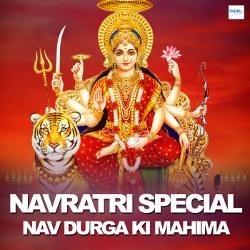 Navratri Special Nav Durga Ki Mahima songs