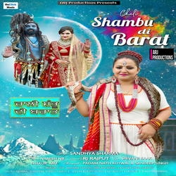 Chali Shambu Ki Barat songs