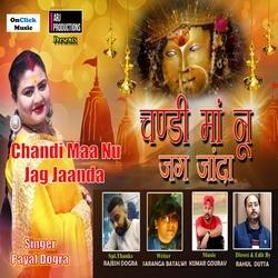 Chandi Maa Nu Jag Jaanda songs