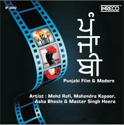 Punjabi Film & Modern songs