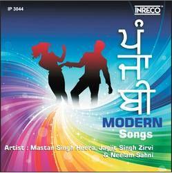 Punjabi Modern Songs songs