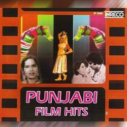 Punjabi Film Hits - Vol 2 songs