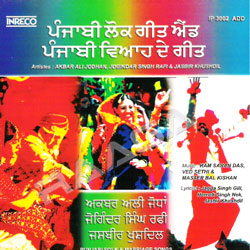 Listen to Pooran songs from Punjabi Folk & Marriage Songs