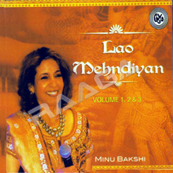 Listen to Mehndi Tan Sajdi songs from Lao Mehndiyan - Vol 3