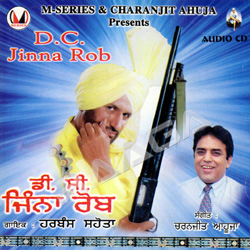 Listen to Mele Wich Aa Jaeen songs from Dc Jinna Rob