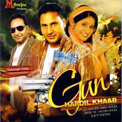 Listen to Punjabi songs from Gun
