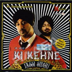 Listen to Sohney Gabru songs from Ki Kehne