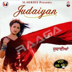 Listen to Jadon Di Door songs from Judaiyan