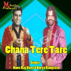 Listen to Dil Niyo Lagda songs from Channa Tere Tare