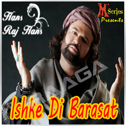 Listen to Dil Kithe Dig Paya songs from Ishqey Di Barsat