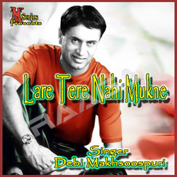 Listen to Tera Naa Puchde songs from Laare Tere Nahi Mukne