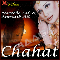 Listen to Dil Lagane Ki Hamko Mili Hai Saja songs from Chahat