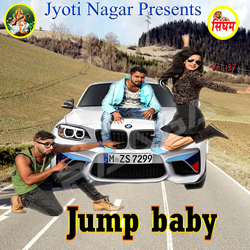 Listen to Revenge songs from Jump Baby