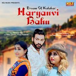 Haryanvi Bahu songs