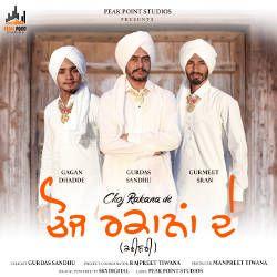 Choj Rakana De songs