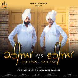Kahiyan Vs Vahiyan songs