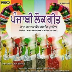 Punjabi Folk Songs 2 songs