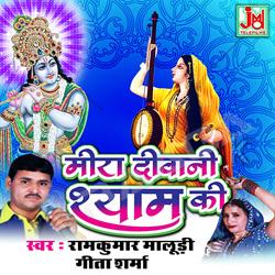 Listen to Ajao Sawariya Mhara Desh songs from Meera Deewani Shyam Ki