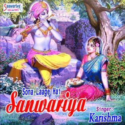 Sona Laage Hai Sanwariya songs